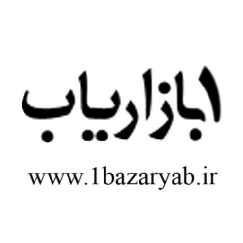 brand 1bazaryab
