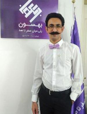 بانی شیرازی
