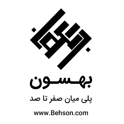 brand behson