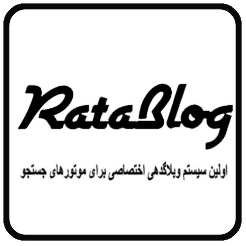 brand ratablog new BLACK final